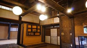 SEISUIKYO (Rustic House) - Interior