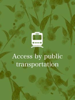公共交通機関をご利用の方