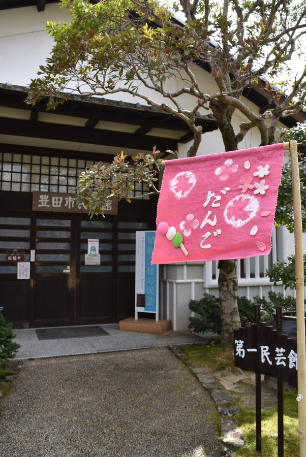 桜ウィークが始まりました~お花見だんご本数限定販売中~