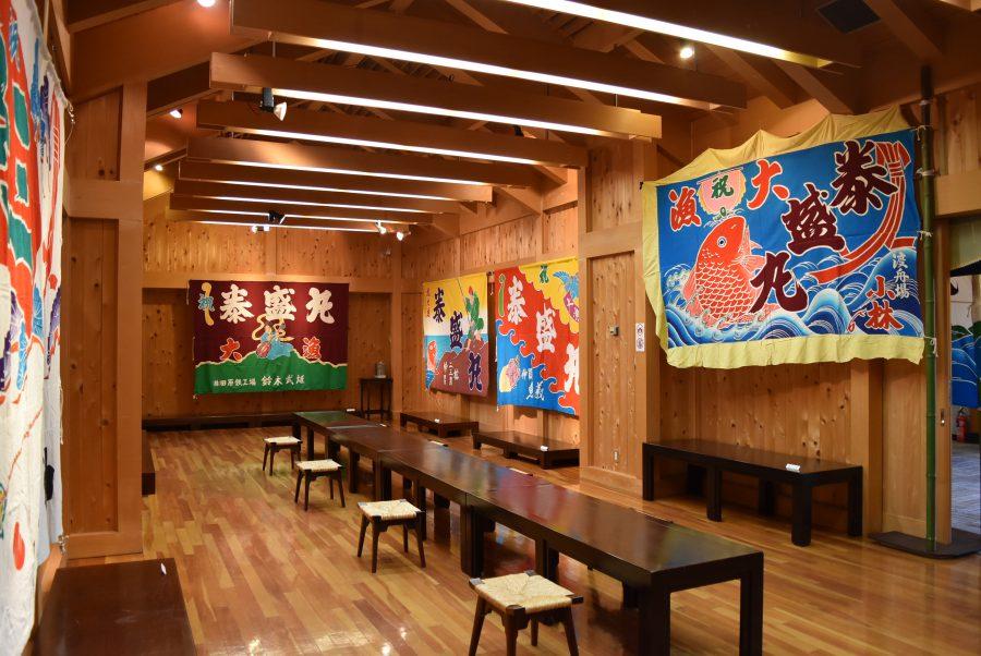 民芸館ギャラリー「福を呼び込む大漁旗展」開催中