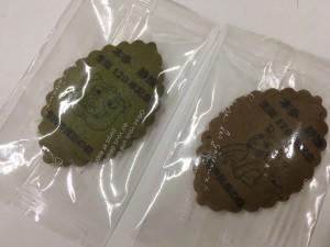 こま犬クッキー(袋あり)